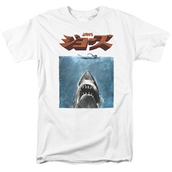 Jaws - Mens Japanese Poster T-Shirt