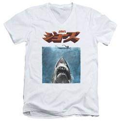 Jaws - Mens Japanese Poster V-Neck T-Shirt