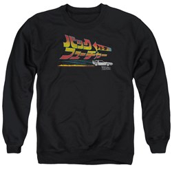 Back To The Future - Mens Japanese Delorean Sweater
