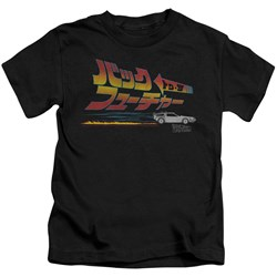 Back To The Future - Youth Japanese Delorean T-Shirt