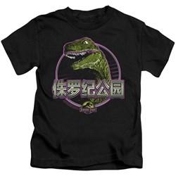 Jurassic Park - Youth Lying Smile T-Shirt