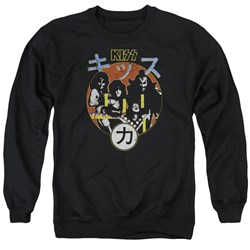 Kiss - Mens Hotter Cover Sweater