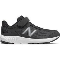 New Balance - Boys KV519V1Y Shoes