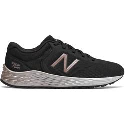 New Balance - Boys YPARIV2 Shoes