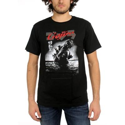 Godzilla Gojira Adult T-Shirt In Black